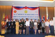 THE 33rd MEETING OF THE ASEAN CONSULATIVE COMMITTEE FOR STANDARDS AND QUALITY- WORKING GROUP 2 (ACCSQ WG2) ON CONFORMITY ASSESSMENT