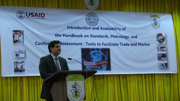 (English) The Ceremony of the Introduction and Demonstration of The Handbook on Standards, Metrology, and Conformity Assessment