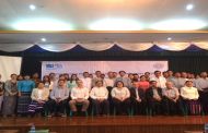 Stakeholder Workshop on Metrology strategic Plan (2016-2021)