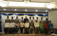 "Holding the UNIDO project closing ceremony for  ""Strengthening the National Infrastructure (NQI) for Trade in the Republic of the Union of Myanmar"""